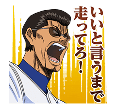 Ace of Diamond sticker #5138038