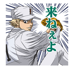 Ace of Diamond sticker #5138047