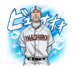 Ace of Diamond sticker #5138060