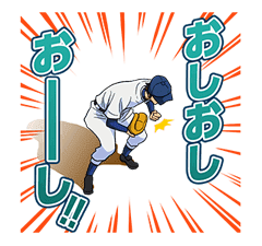 Ace of Diamond sticker #5138062