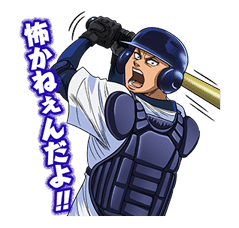 Ace of Diamond sticker #5138064