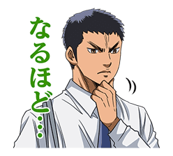 Ace of Diamond sticker #5138065