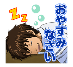 Ace of Diamond sticker #5138067