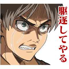 Moving! Attack on Titan