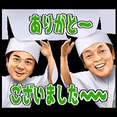 しゃべる中川家のLINEしゃべるスタンプ(ボイス・サウンド付きスタンプ)