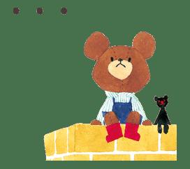 the bears' school sticker #14865