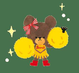 the bears' school sticker #14866