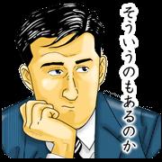 สติ๊กเกอร์ไลน์ Kodoku no Gourmet