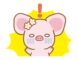 Piggy girl sticker #25196