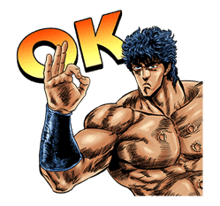 HOKUTO NO KEN -Strawberry flavor- sticker #2040374