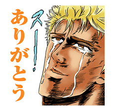 HOKUTO NO KEN -Strawberry flavor- sticker #2040378