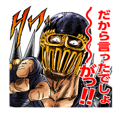 HOKUTO NO KEN -Strawberry flavor- sticker #2040386