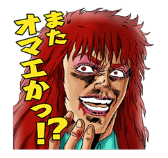 HOKUTO NO KEN -Strawberry flavor- sticker #2040390