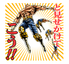 HOKUTO NO KEN -Strawberry flavor- sticker #2040398