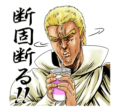 HOKUTO NO KEN -Strawberry flavor- sticker #2040403