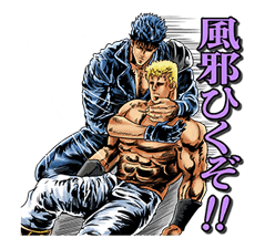 HOKUTO NO KEN -Strawberry flavor- sticker #2040405