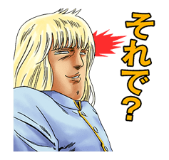 HOKUTO NO KEN -Strawberry flavor- sticker #2040406