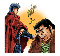 HOKUTO NO KEN -Strawberry flavor- sticker #2040408