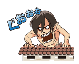 Attack on Titan Animated Stickers sticker #3190330