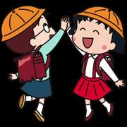 สติ๊กเกอร์ไลน์ Chibi Maruko-chan และเพื่อน
