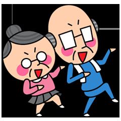 バラ色の爺婆 | StampDB - LINEスタンプランキング
