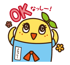funassyi sticker #23890