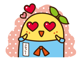 funassyi sticker #23892