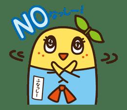 funassyi sticker #23895