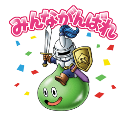 Dragon Quest Monster Stickers sticker #8435