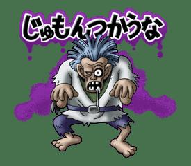 Dragon Quest Monster Stickers sticker #8438