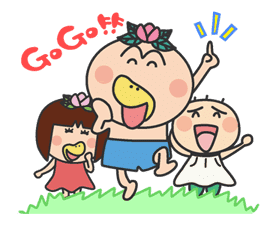 The message of flower blooming HANAKAPPA sticker #8479