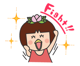 The message of flower blooming HANAKAPPA sticker #8499