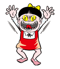 GeGeGe no Kitaro sticker #9002