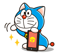 Doraemon's Secret Gadgets sticker #9705