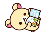 Rilakkuma Summer sticker #15285