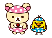 Rilakkuma Summer sticker #15300