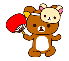 Rilakkuma Summer sticker #15306