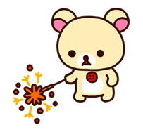Rilakkuma Summer sticker #15312