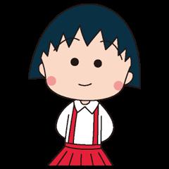 ちびまる子ちゃん(家族編... | StampDB - LINEスタンプランキング