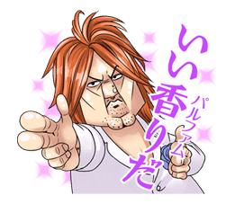 FAIRY TAIL sticker #21637