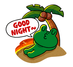 LINE Characters - Happy Vacations sticker #532588