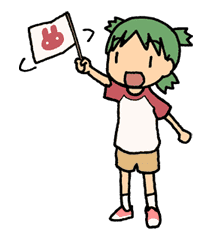 Yotsuba & ! sticker #5819
