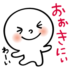 京都の人【京ことば】 - クリエ...