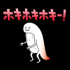 ずーしーほっきー(北斗市公式キャラクター