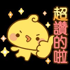 活力小雞Piyomaru動態貼圖