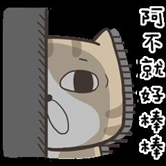 白 貓 日 版 課金 android
