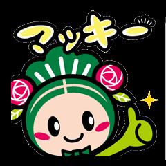 マッキー☆河内弁 - クリエイター...