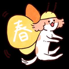春犬物語[LINEスタンプ]