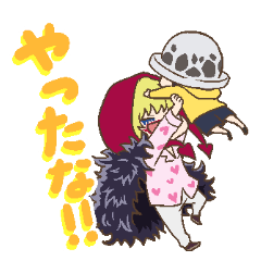 ONE PIECE Not just a Corazon Sticker.