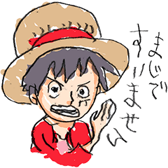 Oda's Left Hand ONE PIECE Sticker!